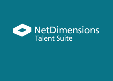 NetDimensions Talent Suite
